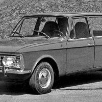 Прототипы автомобилей СССР, не вошедшие в серию (часть 2)