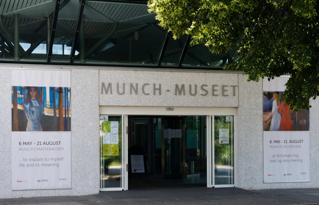 Музей Эдварда Мунка
