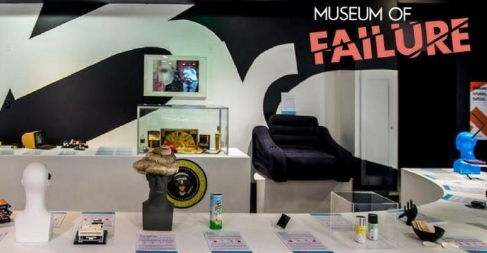Музей инновационных провалов