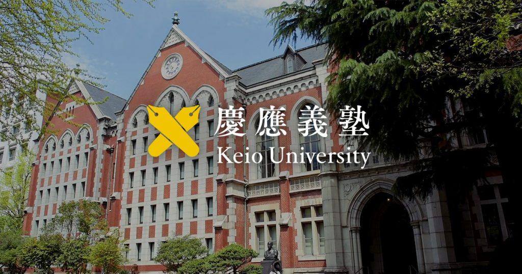 Университет Кейо, Япония