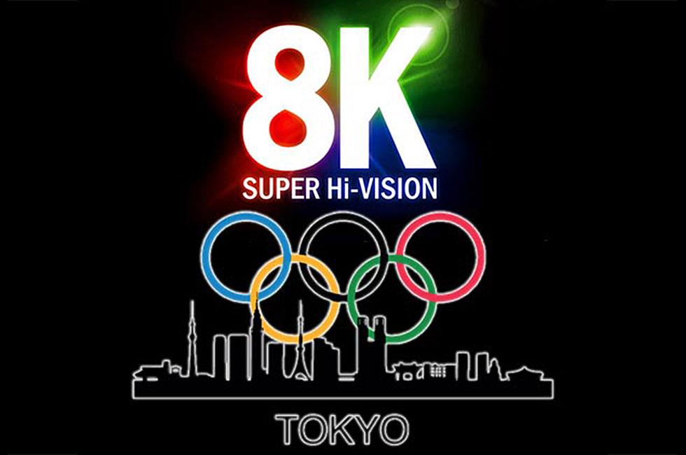 В Японии запустили телетрансляцию в формате 8K - KnowHow