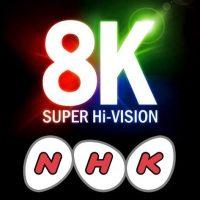 В Японии запустили телетрансляцию в формате 8K