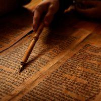 Как современные технологии помогают расшифровать древние тексты