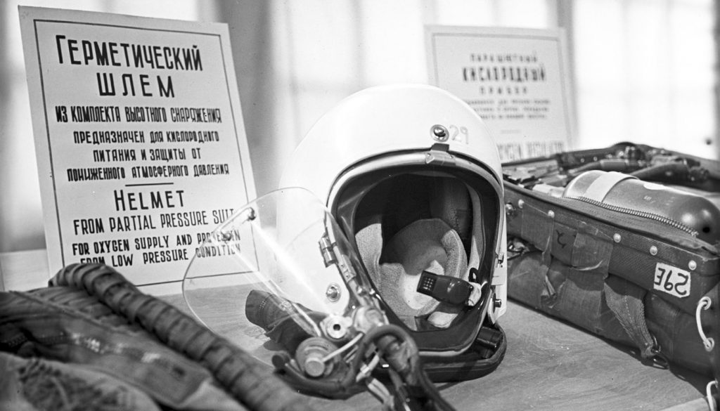 Элементы формы американского пилота Фрэнсиса Гэри Пауэрса