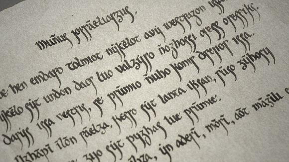 Письмо на валирийском