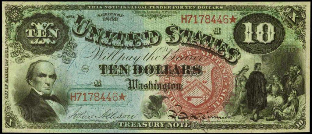 Пример радужной купюры номиналом $10 1860-х годов