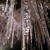 Малхам – самая длинная соляная пещера в мире