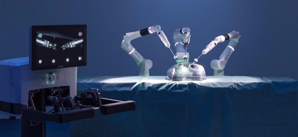 Робот-ассистированная хирургическая система