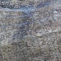 Власти коммуны Плугастель-Даулас обещают приз за разгадку таинственного послания
