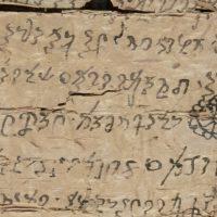 Библиотека Конгресса США опубликовала редкий буддийский свиток