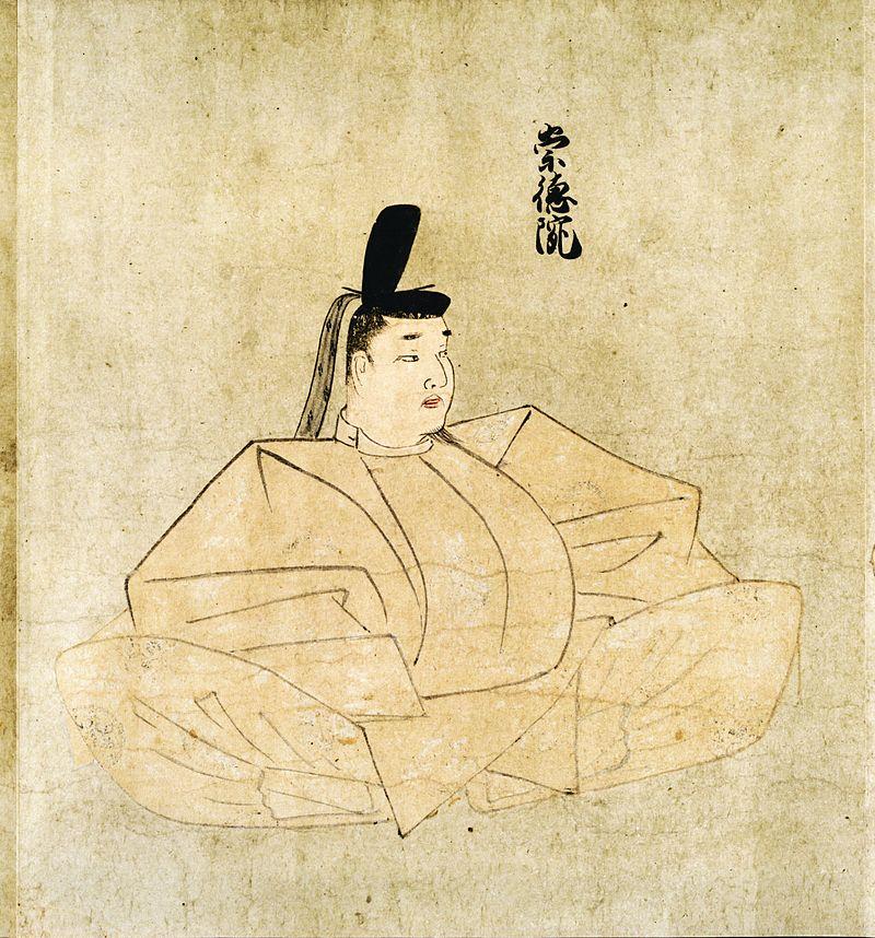 Император Сутоку