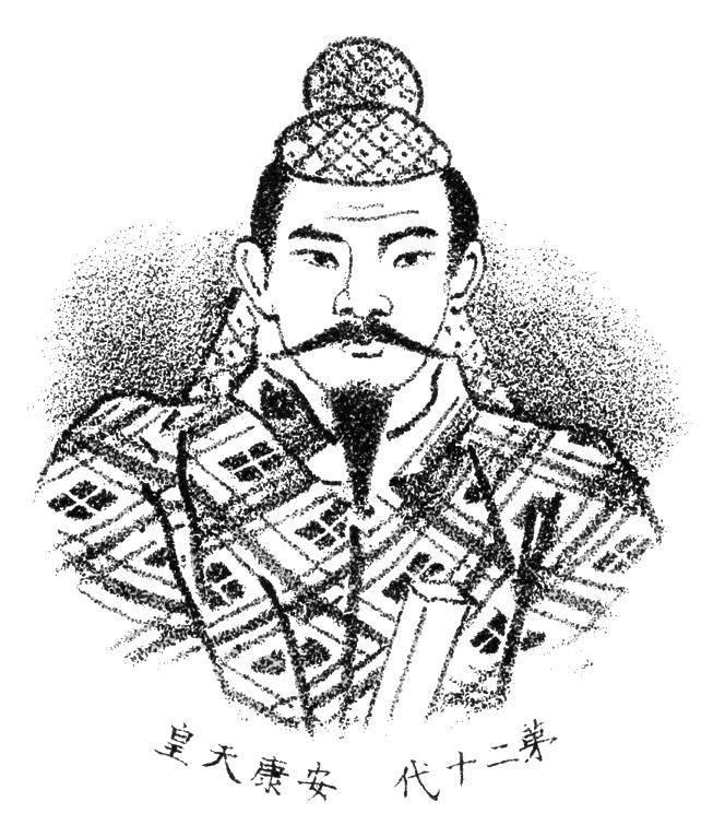 Император Анко