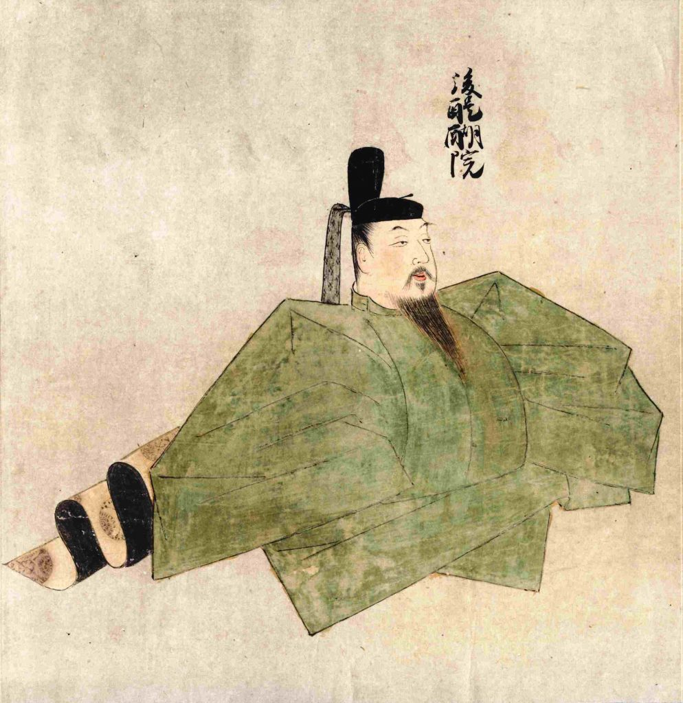 Император Го-Дайго