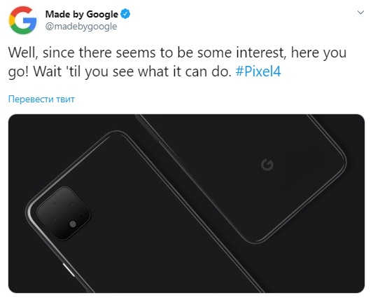 Google анонсировал дебют флагманов Pixel 4 и Pixel 4 XL