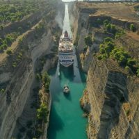Braemar – самое крупное судно, преодолевшее Коринфский канал