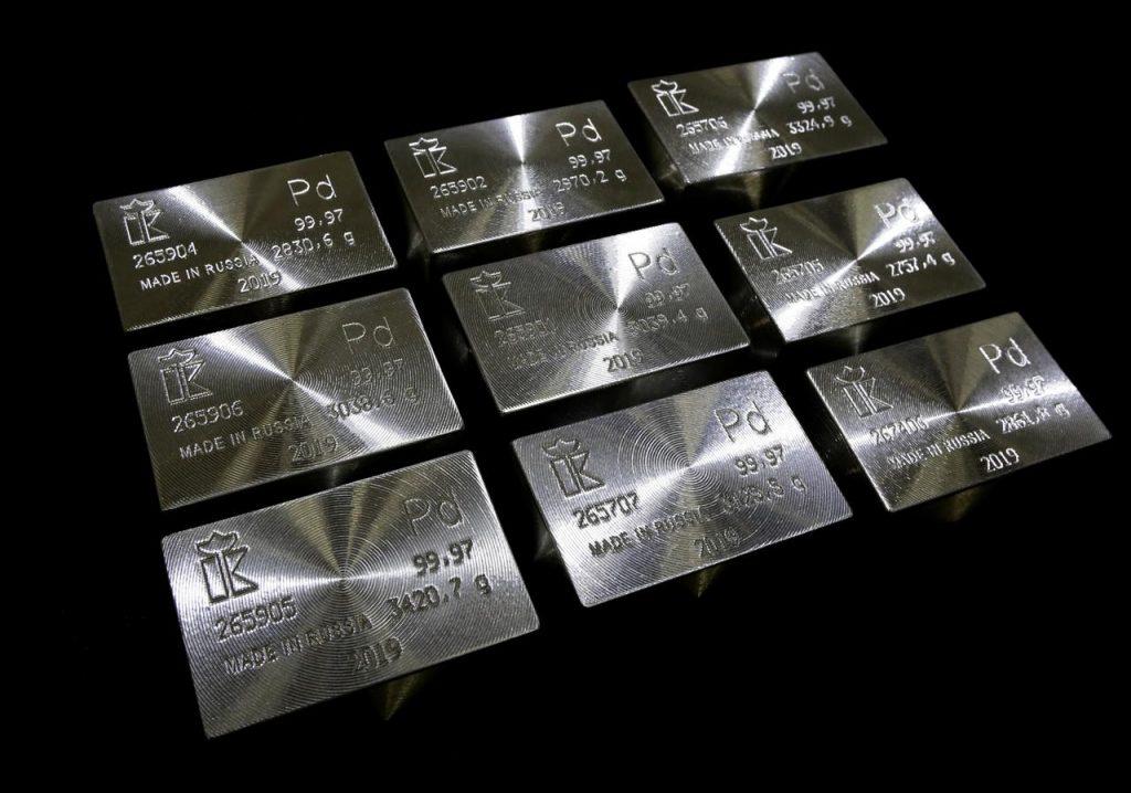 Список самых дорогих металлов современности (2020)
