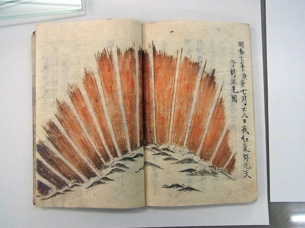 Учёные объяснили природу японского «красного знамения»