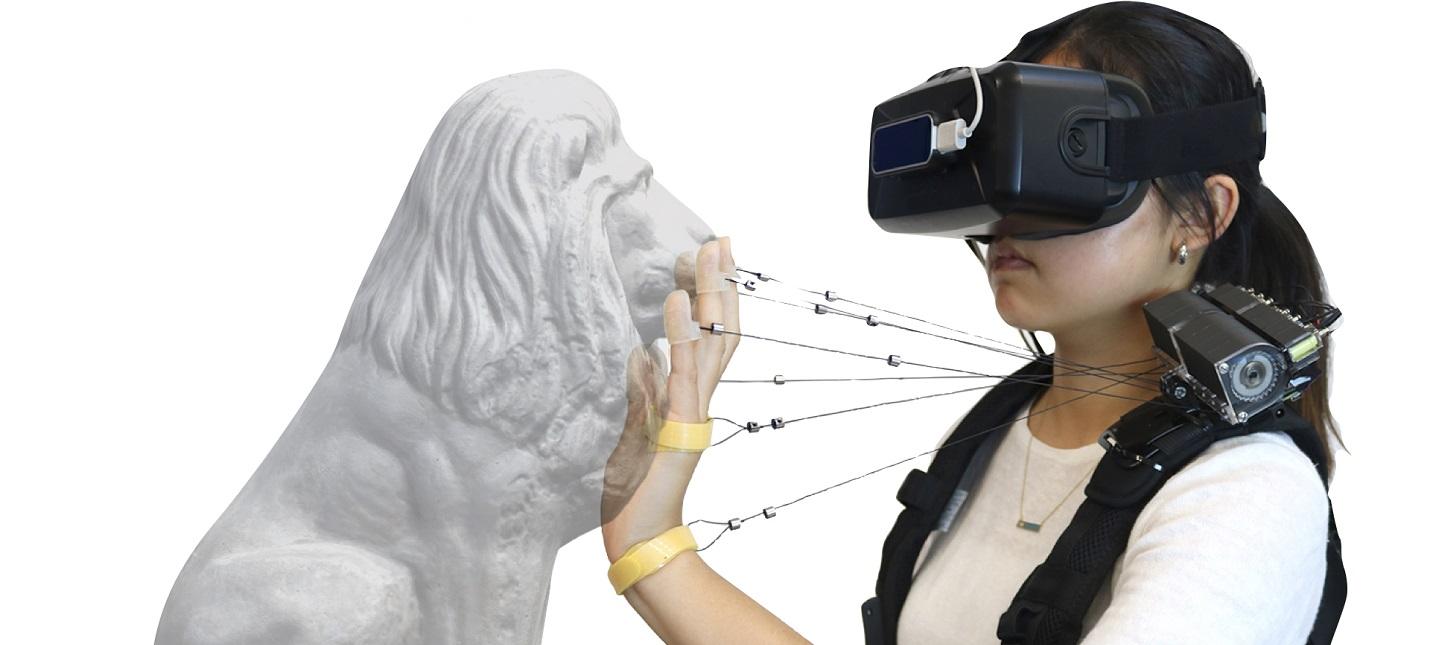 Wireality - почувствуй виртуальную реальностью