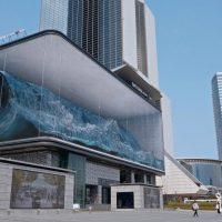 В Сеуле появилась гигантская виртуальная волна от компании d'strict