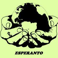 26 июля – Международный день эсперанто