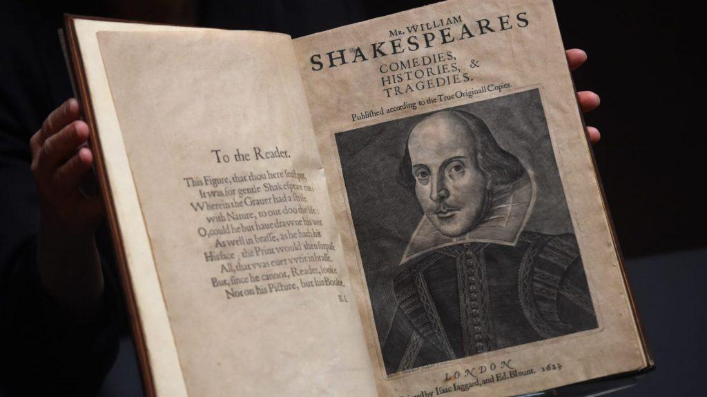 Первое фолио Шекспира – самое дорогое литературное произведение