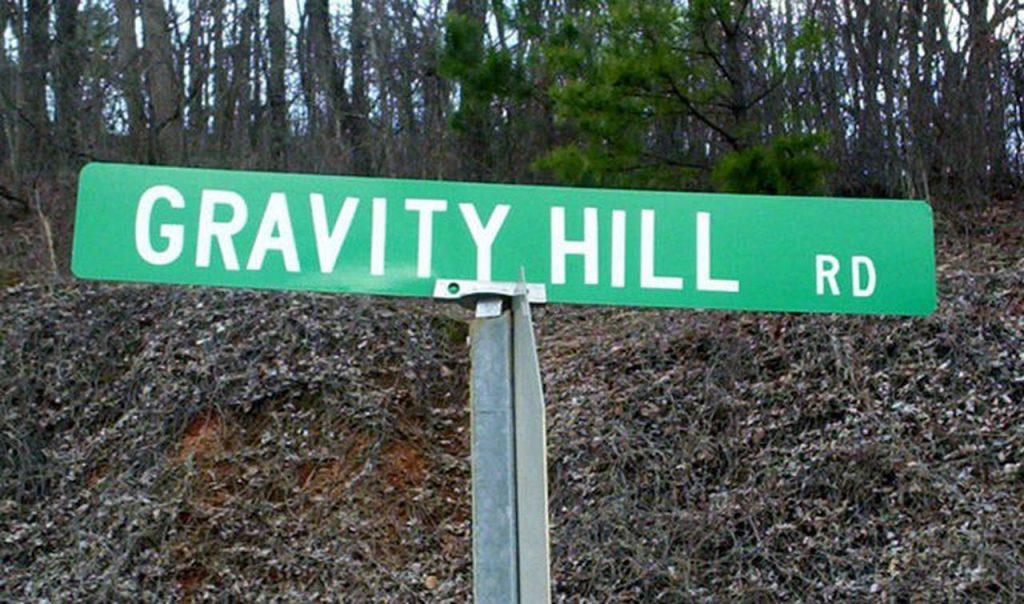 Гравитационные холмы – уникальный природный феномен