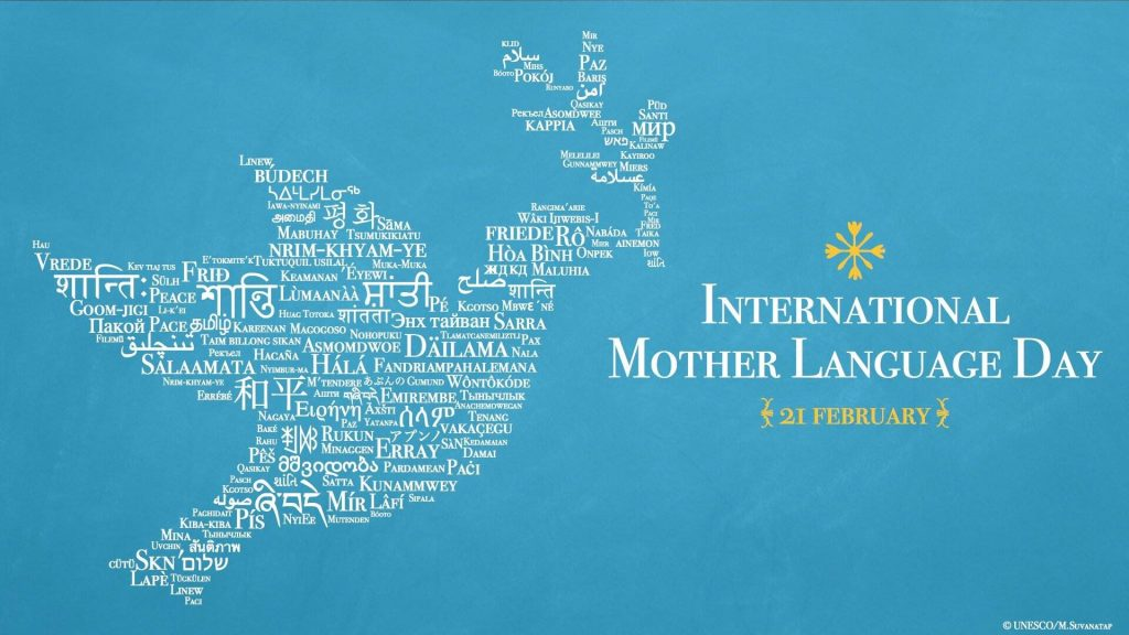 21 февраля: Международный день родного языка