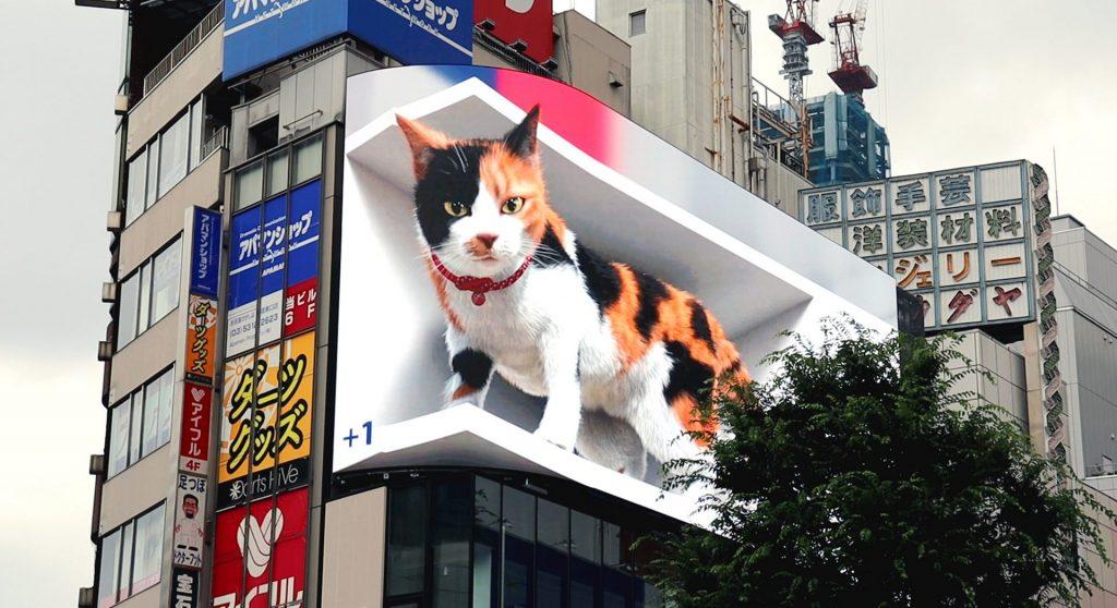 В японском Синдзюку поселилась гигантская 3D-кошка