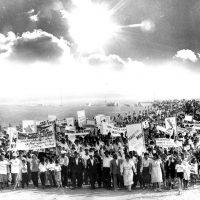 29 августа: Международный день действий против ядерных испытаний